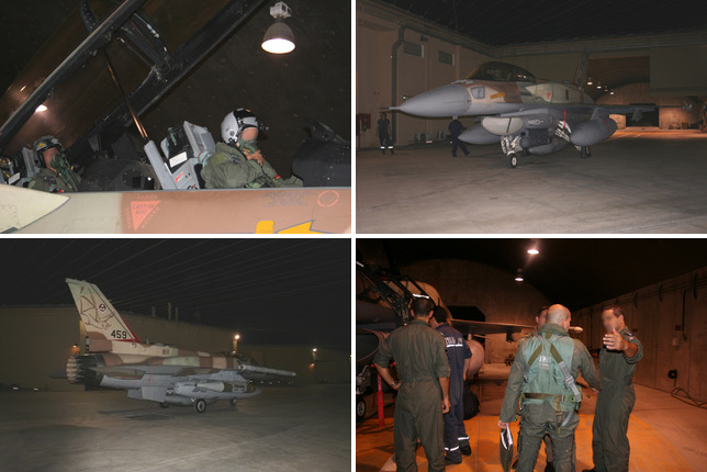 Only one pilot in each of the three squadrons tasked for the mission was connected to IAF headquarters, with the rest exposed to target info just a few hours before the mission. (Courtesy of the Israel Defense Forces)