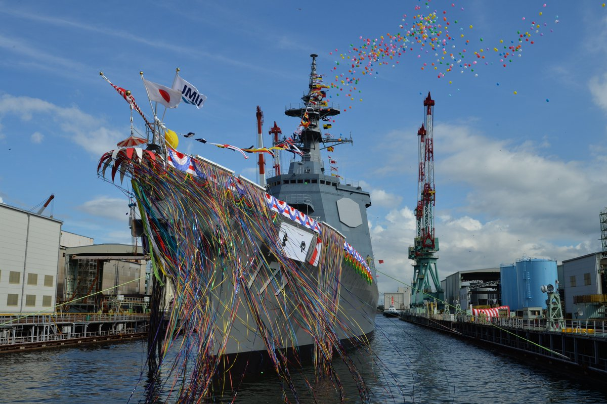 Japan launches first ship of new destroyer class