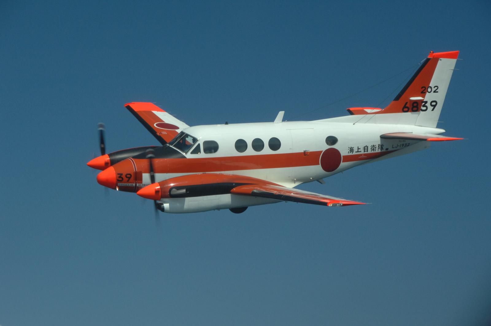 Japan to bolster Philippine maritime security with TC-90 aircraft