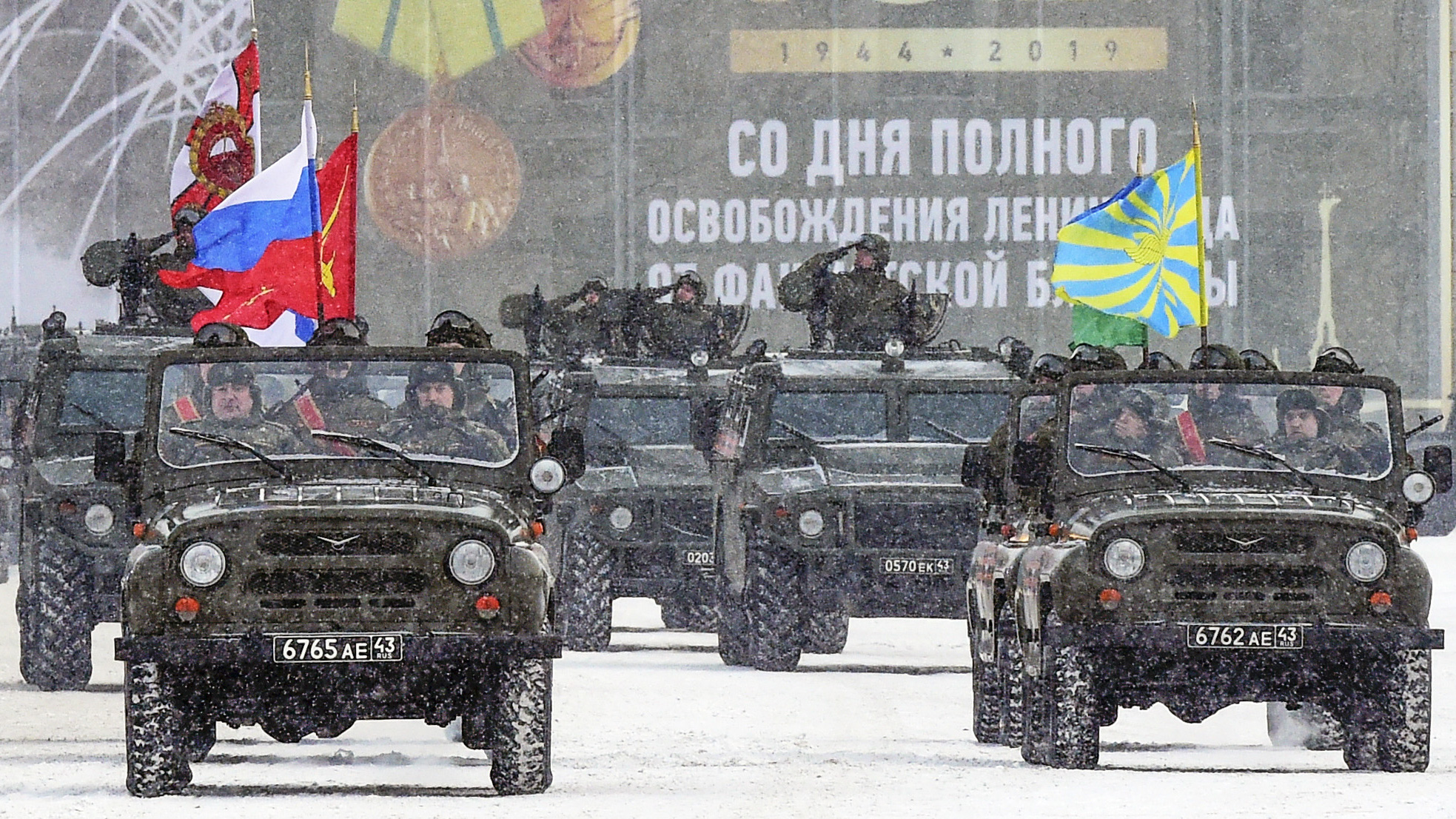Russian servicemen take part of a military parade marking the 75th anniversary of the lifting of the Nazi siege of Leningrad, at Dvortsovaya Square in Saint Petersburg on January 27, 2019. - Tanks and air defense missile systems rolled through the heart of Saint Petersburg on Sunday as the city formerly known as Leningrad marked the 75th anniversary of the end of a World War II siege that claimed more than 800,000 lives. (OLGA MALTSEVA/AFP/Getty Images)