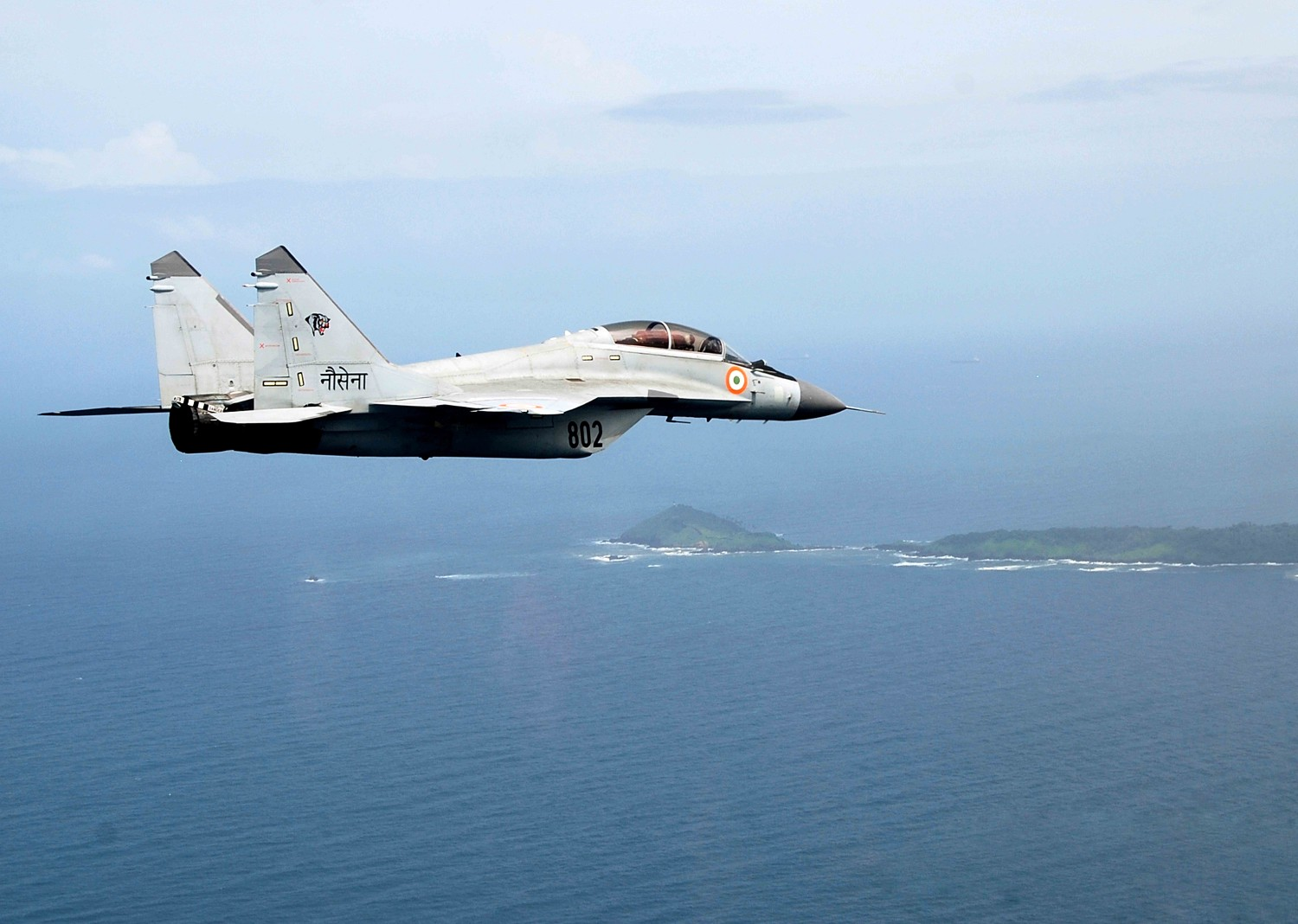 Report: India's Russian-made MiG-29K Fighters Face Problems